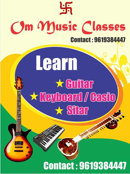 Guitar Classes in Nashik